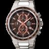 นาฬิกา คาสิโอ Casio Edifice Chronograph รุ่น EF-546D-5AVDF สินค้าใหม่ ของแท้ ราคาถูก พร้อมใบรับประกัน
