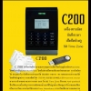 Access Control EM Card
