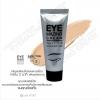 อายเมสซิ่ง ครีม (Eye Mazing Cream) ครีมลดริ้วรอยและถุงใต้ตา