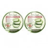 Jenny Sweet Aloe Vera Soothing Gel 98% ปริมาณ 300 ml. set 2 กระปุก