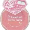 Canmake Cream Cheek # 08 Marshmallow Pink บรันออนเนื้อครีมสีชมพูอ่อน สวยหวานธรรมชาติค่ะ