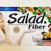 ซื้อ 1 ฟรี 1 Salad Fiber *กล่อง บรรจุ 10 แคปซูล จำนวน 2 กล่อง