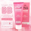Pro You Complete BB Cream SPF45 PA+++