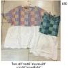 เสื้อผ้าฝ้ายสไตล์ญี่ปุ่น ลายตาราง ชายลูกไม้