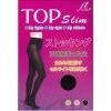 ถุงน่องขาเรียว top slim แบบเต็มตัว สีดำ