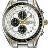 นาฬิกา คาสิโอ Casio Edifice Chronograph รุ่น EF-503SG-7AVDF สินค้าใหม่ ของแท้ ราคาถูก พร้อมใบรับประกัน