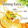 ส้มป่อย sliming extra แบบชงดื่ม by ovi