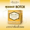 Queen Bee, Bee Venom Cream 30 ml. ครีมพิษผึ้ง