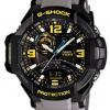 นาฬิกา คาสิโอ Casio G-Shock Gravitymaster รุ่น GA-1000-8A สินค้าใหม่ ของแท้ ราคาถูก พร้อมใบรับประกัน