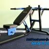 เก้าอี้ยกน้ำหนัก Multi bench press MAXXFiT รุ่น MB801