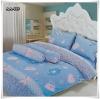 ผ้าปูที่นอนเกรด A ขนาด 6 ฟุต(5 ชิ้น)[AA-119]