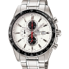 นาฬิกา คาสิโอ Casio Edifice Chronograph รุ่น EF-547D-7A1VDF สินค้าใหม่ ของแท้ ราคาถูก พร้อมใบรับประกัน