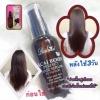 เซรั่มฟื้นบำรุงเส้นผม(Acai Berry Hair Serum By Padaso)