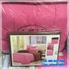 ชุดผ้าปูที่นอนสีพื้น พร้อมผ้านวมหนา ทูโทน เกรด A (ุสีน้ำตาล+ชมพู) 6 ฟุต 6 ชิ้น