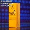 Vit C ส้มโชกุนสดล้างหน้าใส By Princess Skin care 1@219 ร้านไฮยาดี้ทีเค 090-7565658