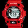 นาฬิกา คาสิโอ Casio G-Shock Standard Digital รุ่น G-7900A-4DR สินค้าใหม่ ของแท้ ราคาถูก พร้อมใบรับประกัน