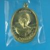 เหรียญหลวงพ่อคูณ รุ่น เจริญพรบน ๙๒ บล็อกแรก เนื้อฝาบาตร พร้อมกล่องเดิม