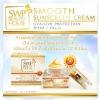 SWP SMOOTH SUNSCREEN CREAM SPF 50 PA++ ครีมกันแดดเนื้อซิลิโคนเนื้อเนียนละเอียดบางเบา ปกปิดดี แต่ไม่หนา ! ลองแล้วใส ใช้แล้วสวย
