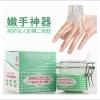 มาร์คมือนุ่ม มิสมอเตอร์ มัทฉะ (Miss Moter Matcha Milk Hand Wax Mask) ส่งฟรี EMS