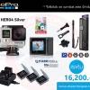 โปรโมชั่น GoPro Hero4 Silver สุดคุ้ม