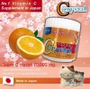 ซุปเปอร์ซีคริสตัล Super C Crystal 70,000 mg, ราคาส่งร้านไฮยาดี้ทีเค