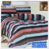 ผ้าปูที่นอนสไตล์โมเดิร์น เกรด A ขนาด 6 ฟุต(5ชิ้น)[AS-017]