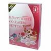 บันนี่ไวท์ คอลลาเจน โฉมใหม่ Bunny White Collagen Peptide