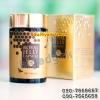 นมผึ้ง สกัด Royal Jelly 1กล่อง 390  อาหารเสริม เพิ่มภูมิต้านทาน ผิวสวย หน้าใส แลดูอ่อนวัย HiyadyTK 090-7565657