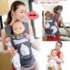 เป้อุ้มเด็ก baby carrier hip seat