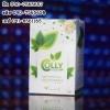 Colly Chlorophyll Plus Fiber คอลลี่ คลอโรฟิลล์ พลัส ไฟเบอร์ 1@270,12@230 ร้านไฮยาดี้ทีเค 090-7565658