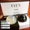 สบู่หยินหยาง Yin Yang Duo Soap By EVE's
