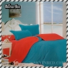 ผ้าปูที่นอนสีพื้น เกรด A สีมิ้นเข้ม ขนาด 3.5 ฟุต 3 ชิ้น