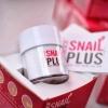 แม๊กสเนลพลัส Maxx Snail Plus