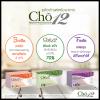 โช อาหารเสริมลดน้ำหนัก Cho12