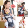 baby carrier hip seat