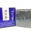 (ราคาเต็ม 600.- ลดมากกว่า 35%) Kose Seikisho Facial Soap Refill 120 g. สบู่ดำ โคเซ่รีฟิว ประหยัดกว่า