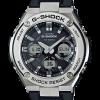 นาฬิกา คาสิโอ Casio G-Shock G-Steel Tough Solar รุ่น GST-S110-1A สินค้าใหม่ ของแท้ ราคาถูก พร้อมใบรับประกัน