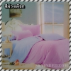 ผ้าปูที่นอนสีพื้น เกรด A สีม่วงเผือก ขนาด 6 ฟุต 5 ชิ้น