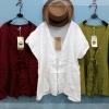 เสื้อคลุมผ้าฝ้าย สไตล์ลำลองญี่ปุ่น