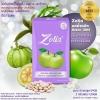 โซลิน อาหารเสริมลดน้ำหนัก+Detox กล่องสีม่วง (Zolin)
