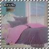 ผ้าปูที่นอนสีพื้น เกรด A สีเทาเข้ม ขนาด 6 ฟุต 5 ชิ้น