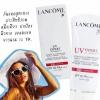 ครีมกันแดด Lancome UV Expert XL-Shield Ultimate XL UV Protection BB Complete 30ml SPF50PA+++ 30 ml.