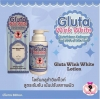 โลชั่นกลูต้าวิงค์ไวท์ (Gluta Wink White lotion)