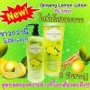 โลชั่นโสมมะนาว by jeezz (Ginseng Lemon Lotion)