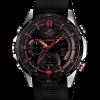 นาฬิกา คาสิโอ Casio Edifice Analog-Digital รุ่น ERA-300B-1AV สินค้าใหม่ ของแท้ ราคาถูก พร้อมใบรับประกัน