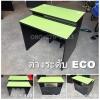 โต๊ะคอม ECO 80 cm.