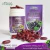 ออสเวย์ เมล็ดองุ่นเข้มข้นสุด (Ausway grape seed 50000 mg) เพื่อผิวขาวใส