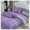 ผ้าปูที่นอนเกรด A ขนาด 6 ฟุต(5 ชิ้น)[AA-117]