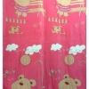ผ้าห่มนาโน ลายการ์ตูน 4 ฟุต[NO-049]