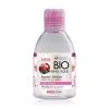 ไบโอคลีนซิ่ง เช็ดล้างเครื่องสำอาง (Bio-cleansing Aque Express Cleansing Solution Cleansing Water)